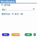 wordspeeker_0