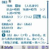 wordspeeker_2