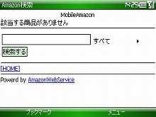 thum_20071219142945.jpg