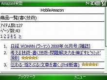 thum_20071219143011.jpg