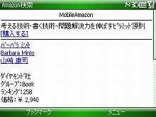 thum_20071219143031.jpg