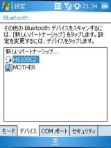 20070418213418.jpg