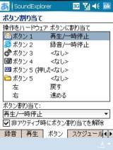 20070706234353.jpg