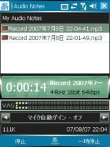 20070708220456.jpg