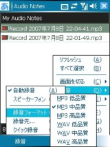 20070708221403.jpg