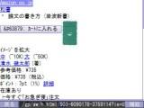 20071124144056.jpg