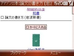 20071202152056.jpg