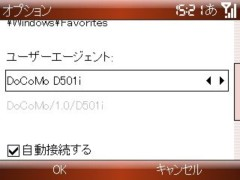 20071202152113.jpg