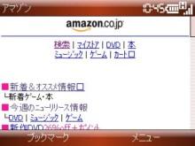 20071203104512.jpg
