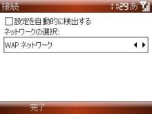 20071203112934.jpg