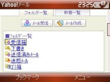 20071203232535.jpg