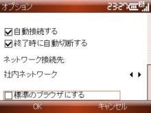 20071203232701.jpg