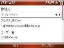 20071203232931.jpg