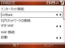 20071203232946.jpg