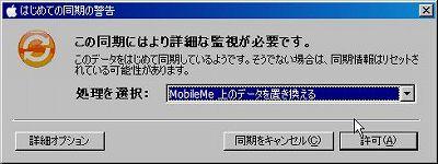 tm_20080721093950.jpg