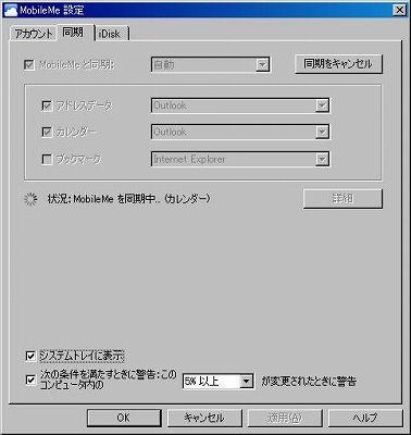 tm_20080721094041.jpg