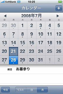 tm_calendar.jpg
