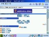 scrn002_20080518.jpg