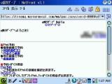 scrn004_20080518.jpg