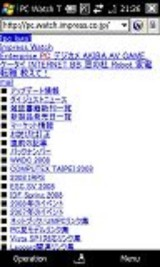 tm_20080702212638.jpg