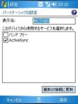 20061223191651.jpg