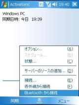 20061223194008.jpg