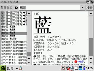 ztenv_1.jpg