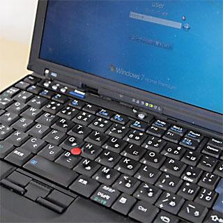 ThinkPad X60でノマドワーキングする利点
