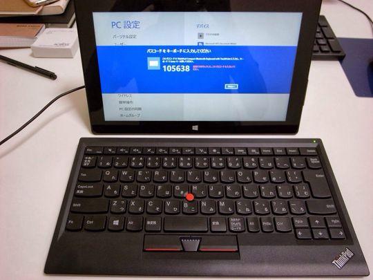 Surfaceのキーボードは膝のせがプリティだ